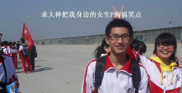 Отфотошопьте меня по-китайски