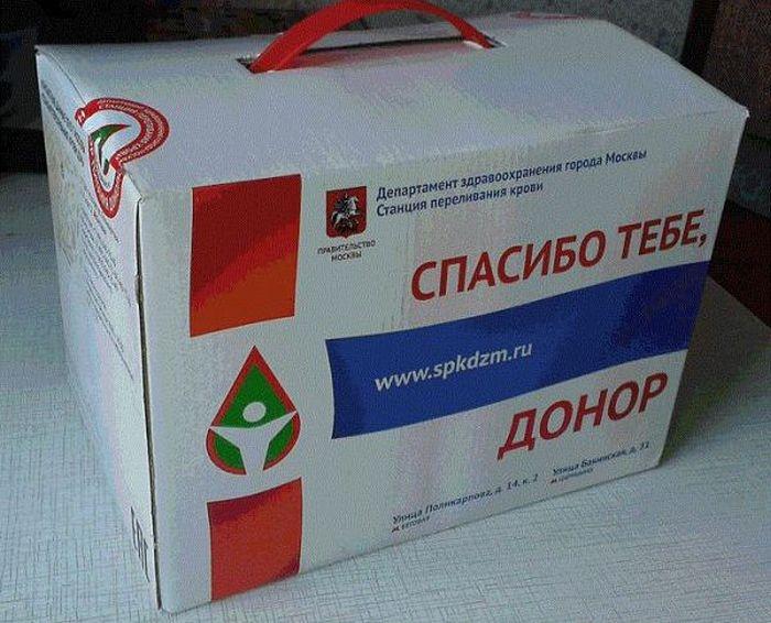 Специальный паёк российского донора