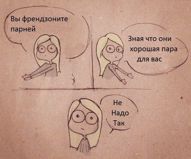kak-vliyaet-na-figuru-muzhskaya-sperma