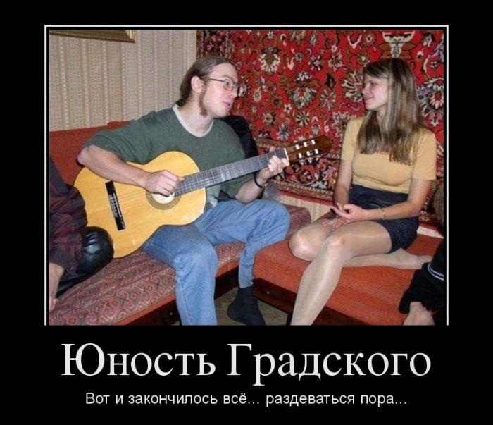 Приколы о гитаристах картинки данном