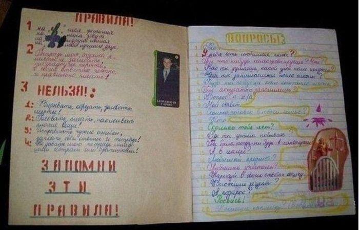 Скрапбукинг советского детства: песенники, анкеты, дневники (13 фото)