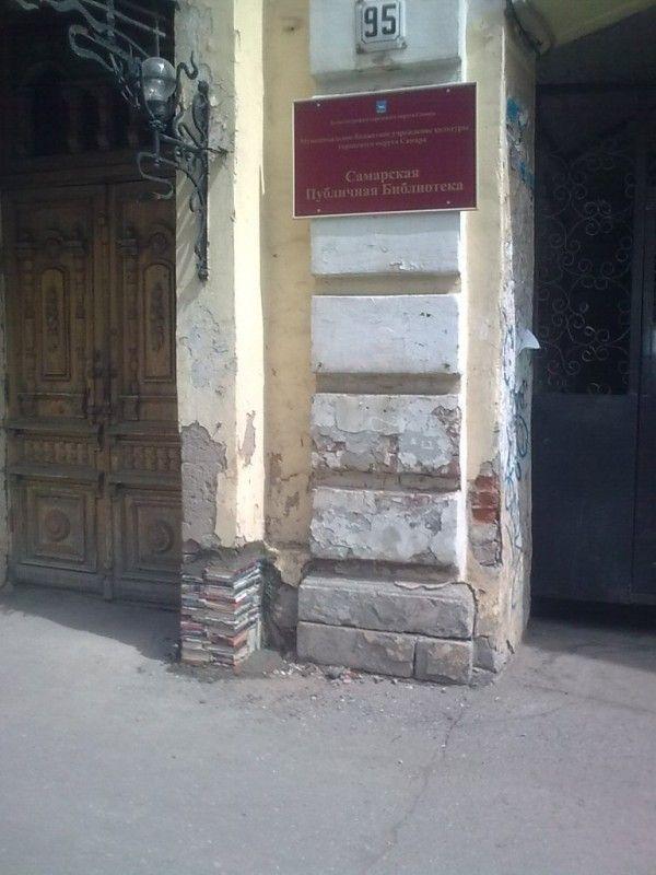 В любой библиотеке хватает стройматериалов для ремонта
