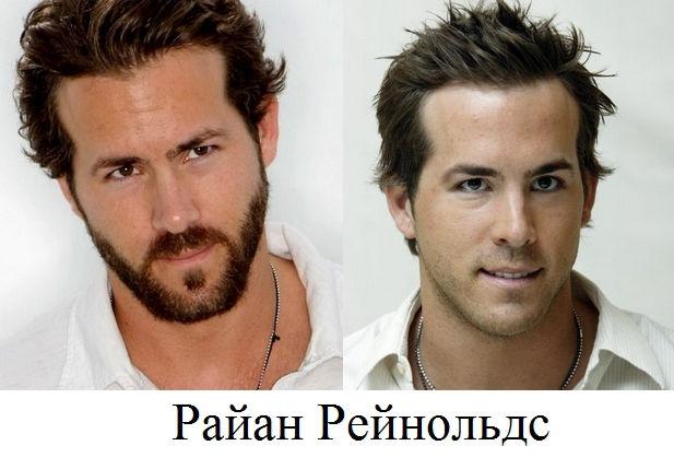 Кому из известных актеров идет борода