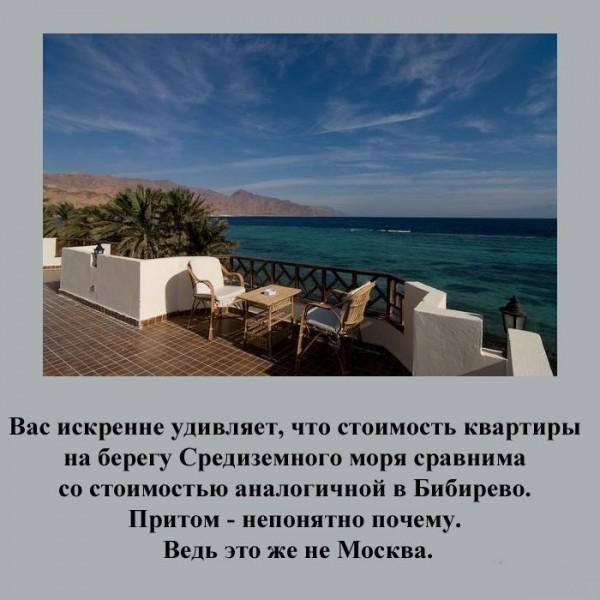 Несколько признаков того, что вы - русский турист