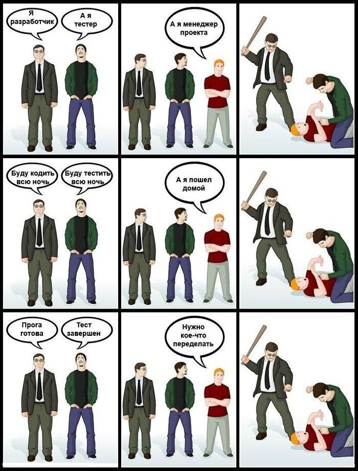 Забавные комиксы и юморные карикатуры