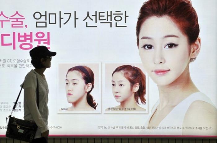 Корея переживает неслыханный бум пластической хирургии