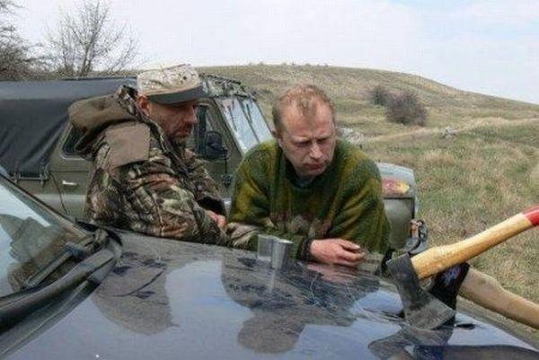 Отдых по-русски