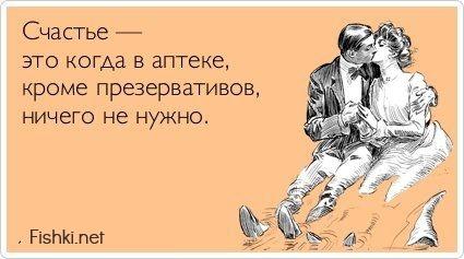 schastya-seksa-i-deneg