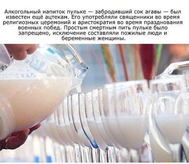Факты для любителей выпить