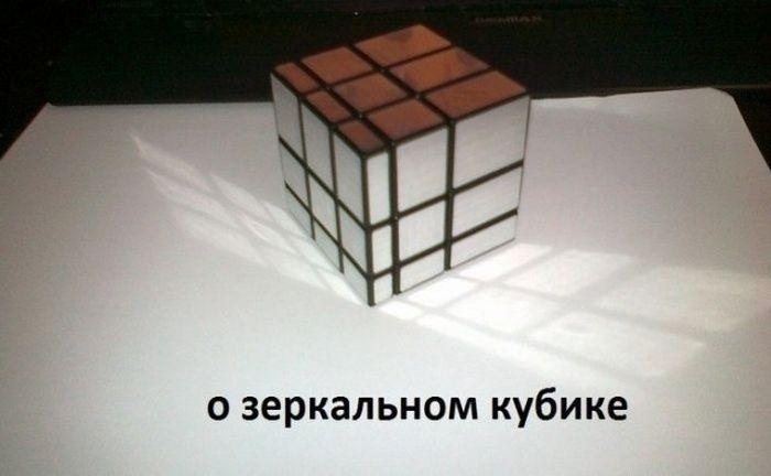 Странный кубик Рубик