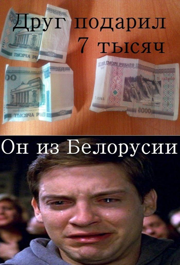Беларусь смешные картинки