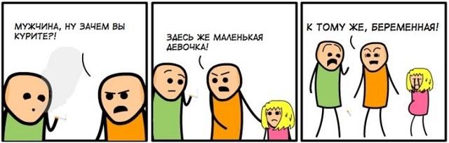 Коллекция забавных комиксов