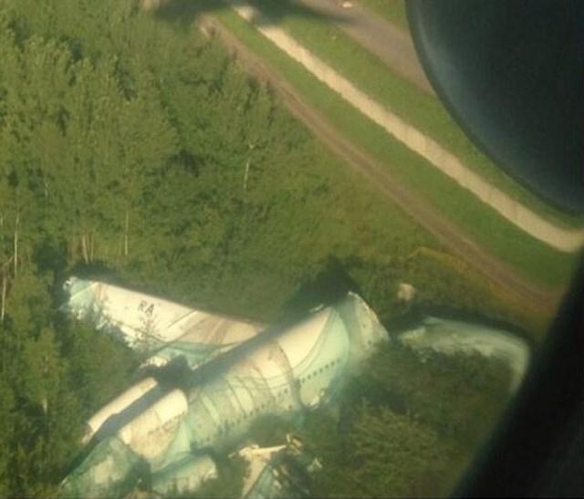 Самолет после катастрофы в Домодедово, прошло 3 года