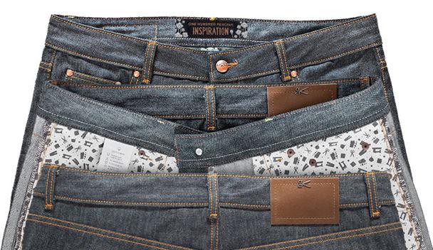 отличные джинсы на заказ по вашим дизайну и мерке