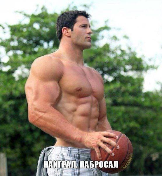Классная коллекция спортивных мотиваторов
