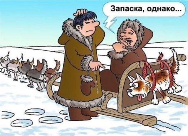 Русской смекалке посвящается