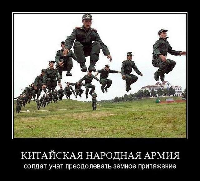 Коллекция армейских демотиваторов и
