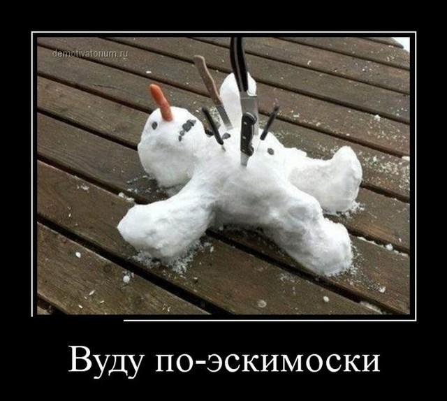 наставления смешные картинки про начало зимы скинуть