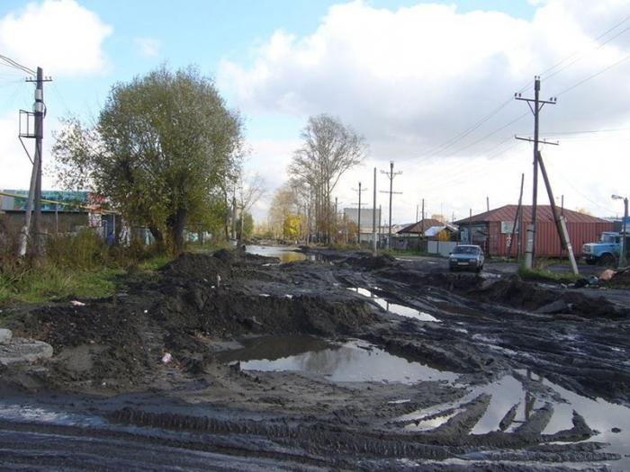 Вот так выглядит дорога за за 242 000 000 рублей