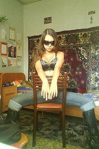 домашние фото девушек днепропетровска