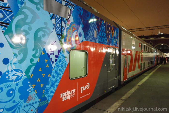 Поездка на двухэтажном поезде РЖД