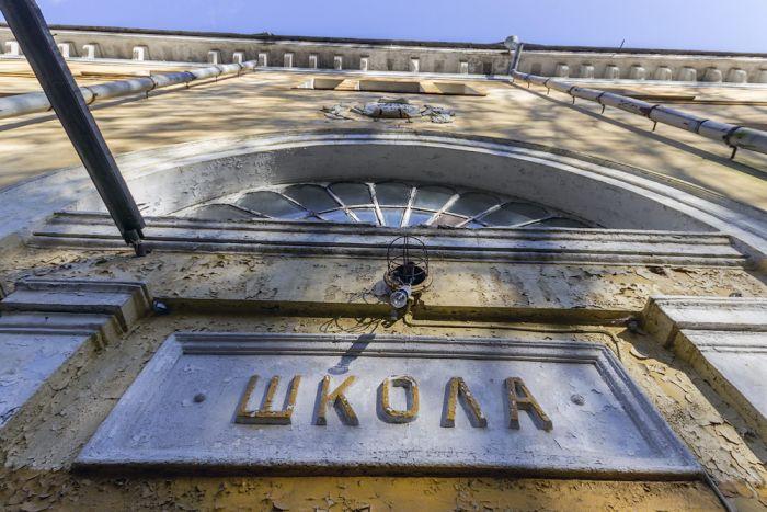 Заброшенная школа в Подмосковье
