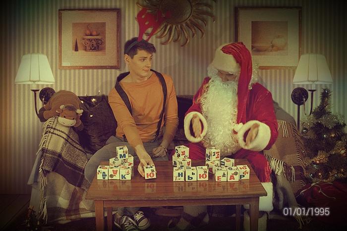 Хипстерский Олень против тирана Деда Мороза