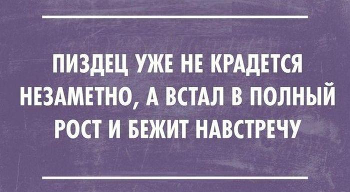 Активисты потребовали люстрации судей Голосеевского районного суда Киева - Цензор.НЕТ 4945
