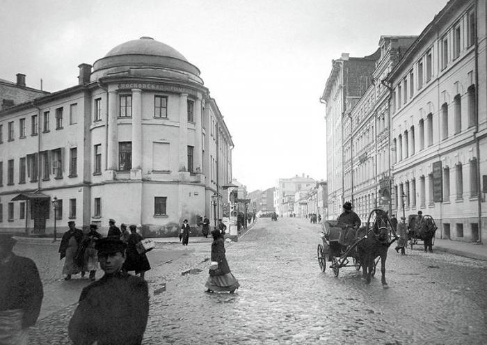 Москва начала прошлого века