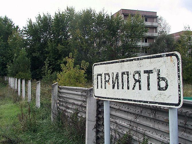 Советские города-призраки