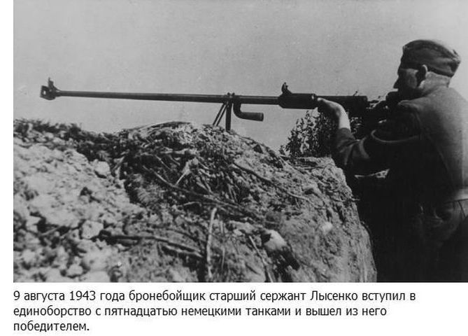История Ивана Лысенко