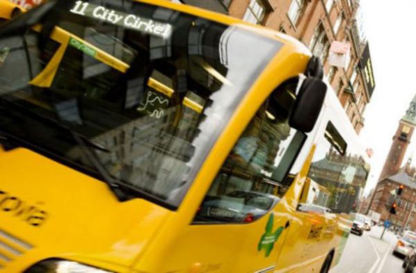самые дорогие системы общественного транспорта