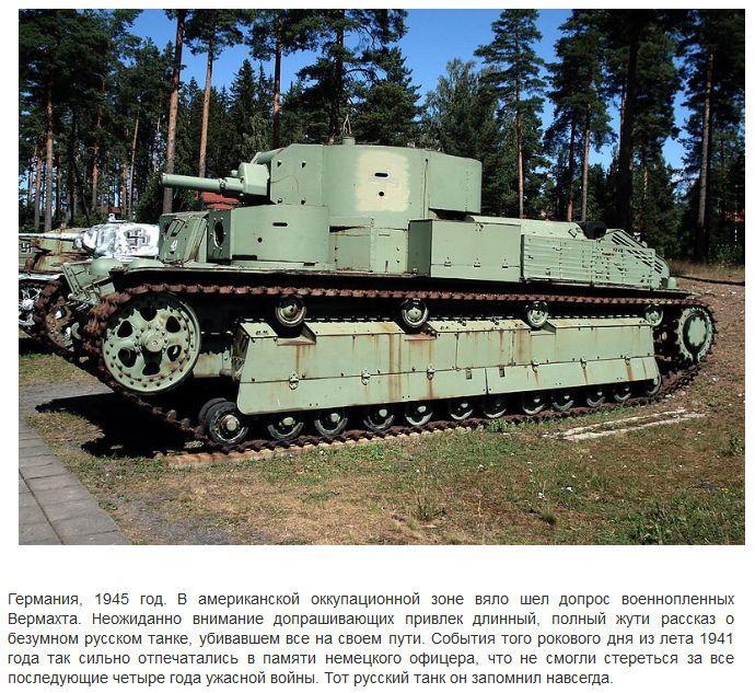 Героический подвиг экипажа танка Т-28
