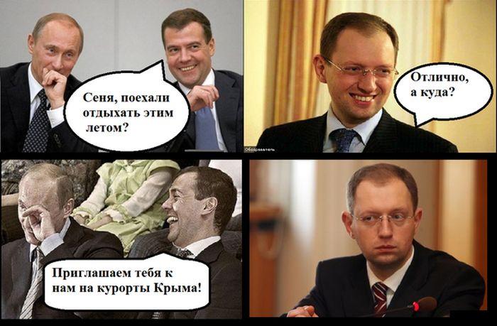 Приколы на тему Крыма