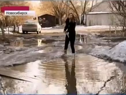 Мокрый репортаж)))
