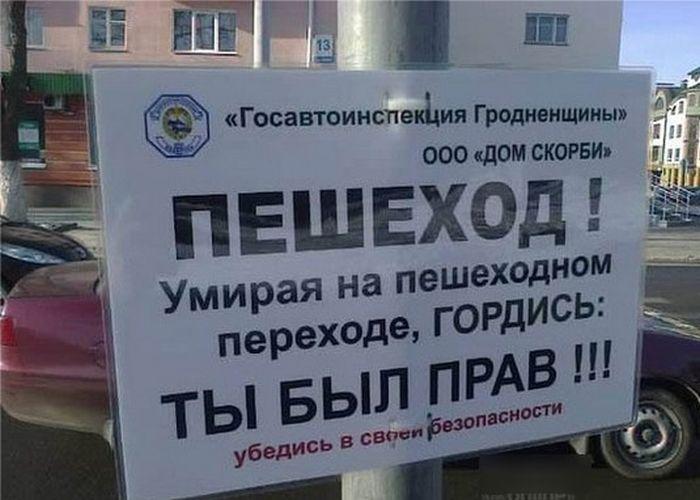 Только в Белоруссии