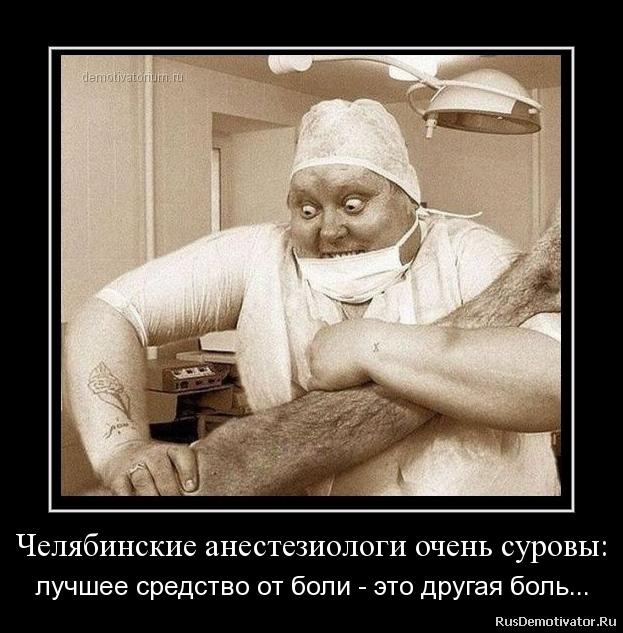 Суровая действительность Челябинска