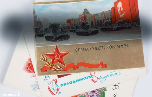 Интересное о СССР и родине