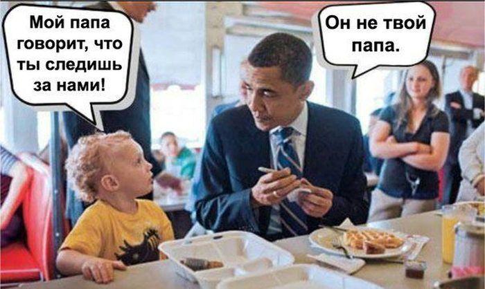 Приколы с Обамой