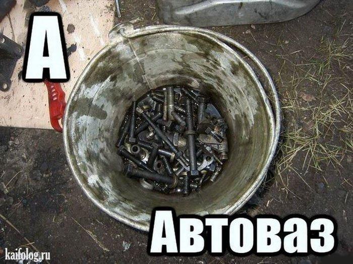 Альтернативный русский алфавит