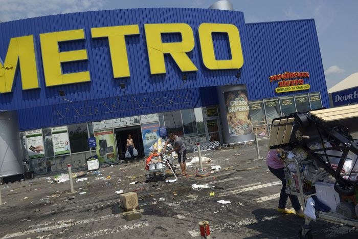 Магазин Metro в Донецке