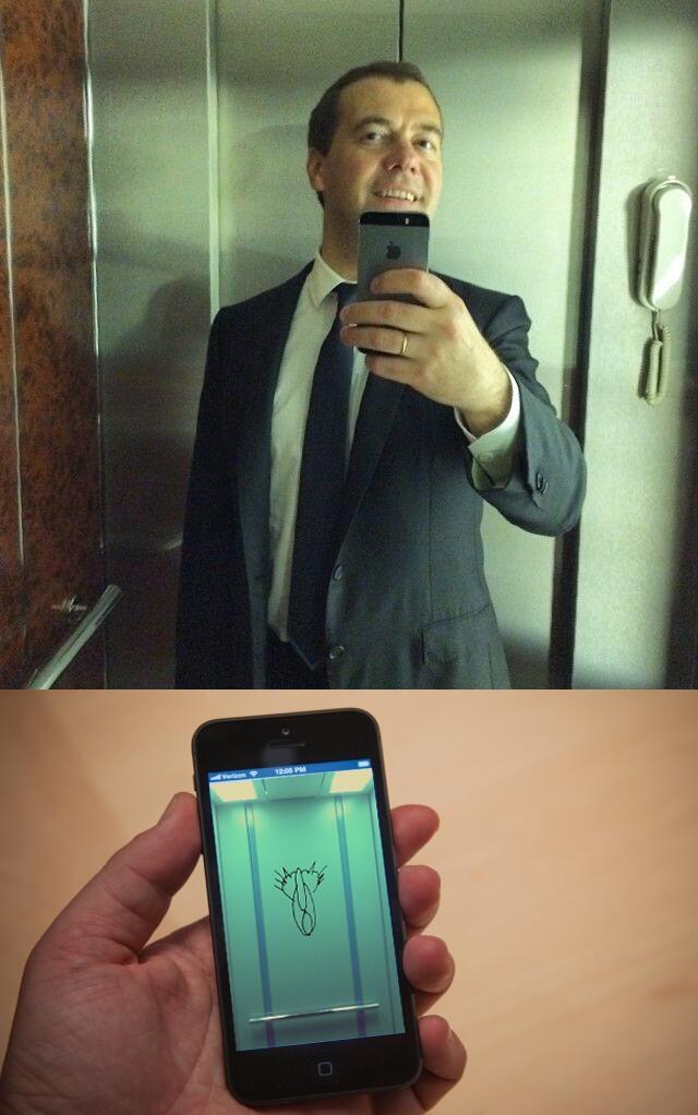 Фотожабы на селфи Медведева - 30