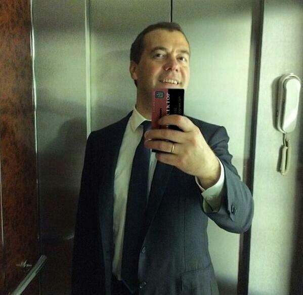 Фотожабы на селфи Медведева - 15