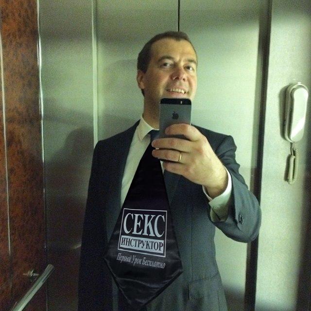 Фотожабы на селфи Медведева - 14
