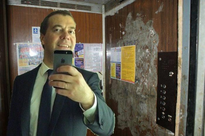 Фотожабы на селфи Медведева - 35
