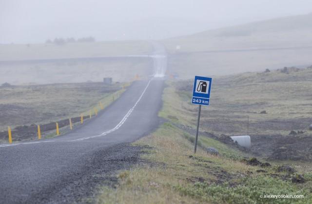Удивительная Исландия - 20