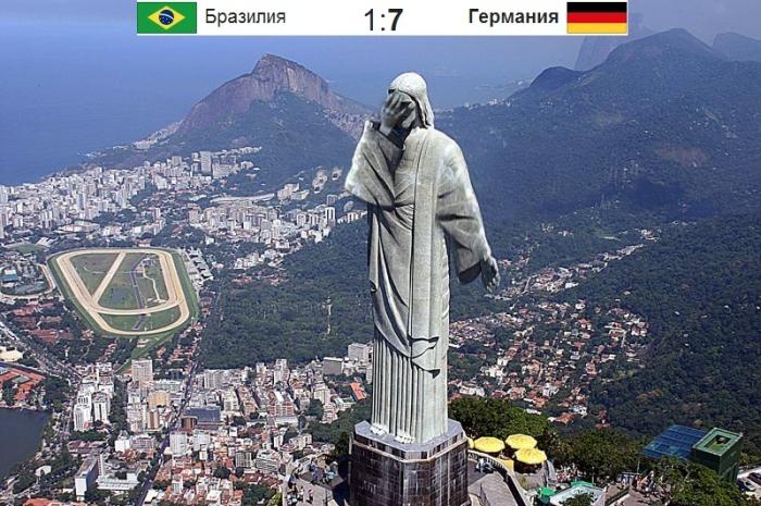 Бразилия - Германия - 1:7