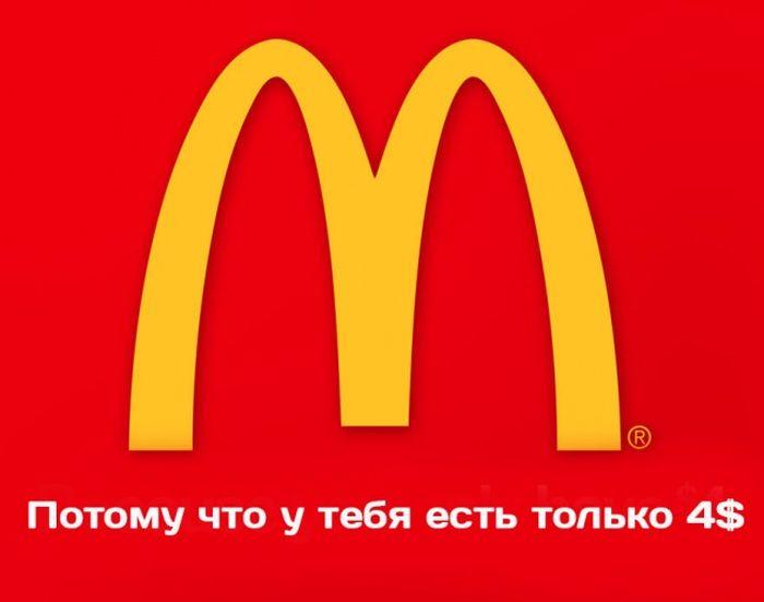 Правдивые слоганы известных компаний