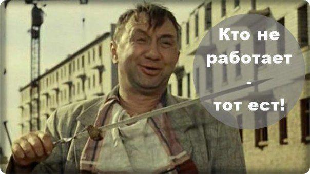 Известные фразы из советских фильмов!