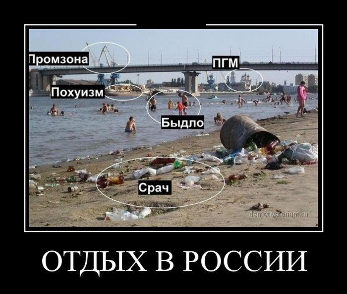 Террористы возобновили комендантский час в Донецке - Цензор.НЕТ 8410